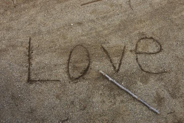 恋心を自在に操る
